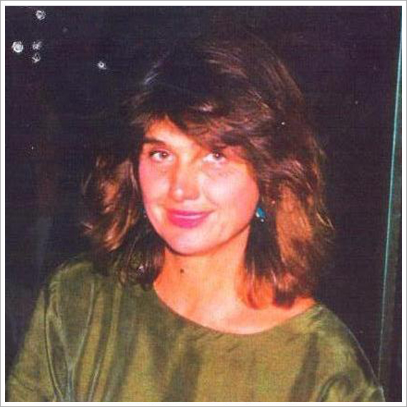 Mirela Olympia Fagarasan Palmer