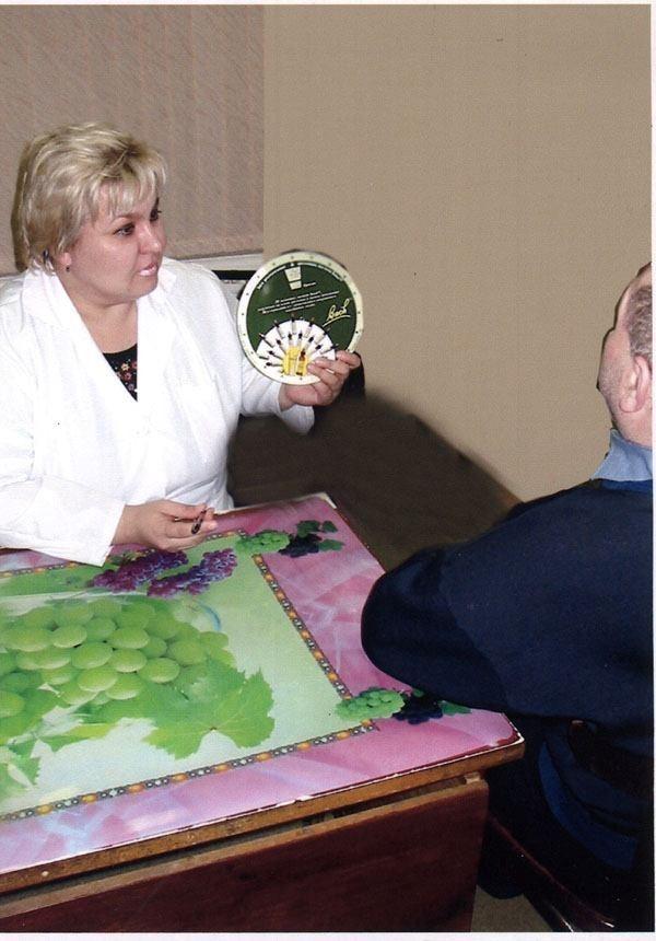Dmitrieva Elena Germanovna